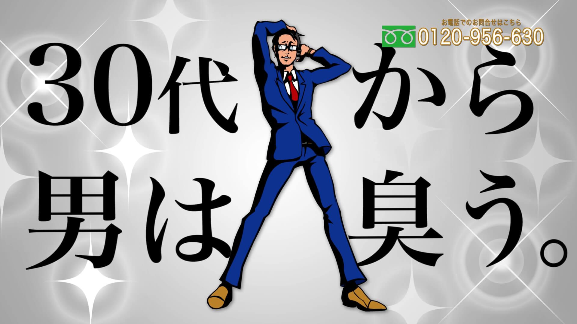 クリアネオ  吉田君篇