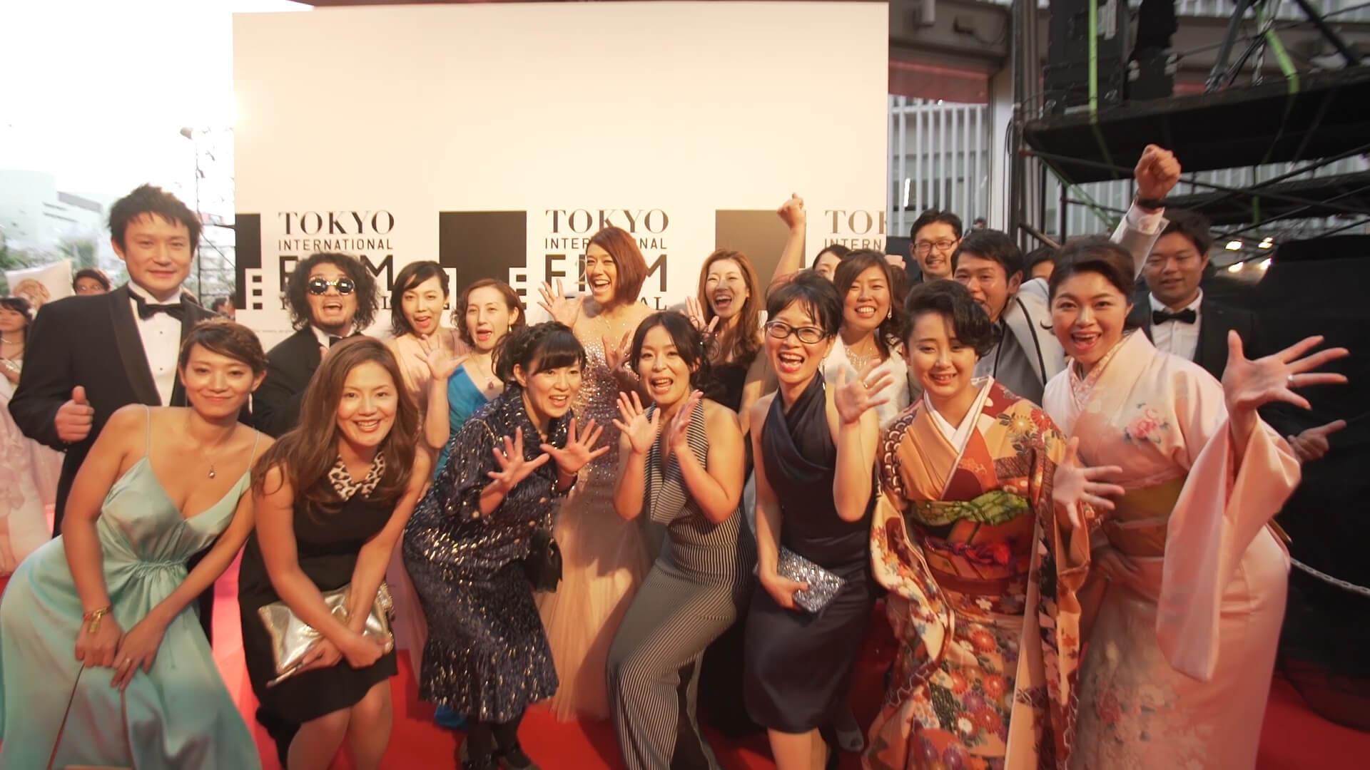 プライスレス「東京国際映画祭」